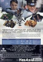 That Demon Within (2014) (Blu-ray) (Hong Kong Version)
