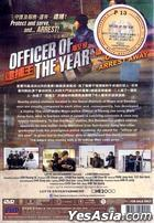 Officer Of The Year (DVD) (Malaysia Version)