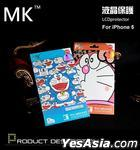 Mokin Doraemon Protective Film Set Leopard Print for Apple iPhone 5