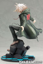 Super Dangan-Ronpa 2 Sayonara Zetsubou Gakuen : ARTFX J Komaeda Nagito 1:8 Pre-painted PVC Figure