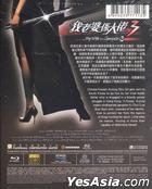 My Wife Is A Gangster 3 (Blu-ray) (Hong Kong Version)