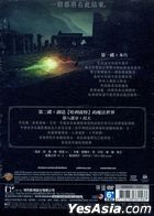 Harry Potter and the Deathly Hallows: Part 2 (2011) (DVD) (2-Disc Special Edition) (Taiwan Version)