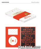Shinhwa Vol. 13 - Unchanging Part 1 - Orange (Limited Edition) (Reissue)