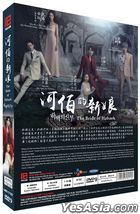 The Bride of Habaek (2017) (DVD) (Ep.1-16) (End) (Multi-audio) (English Subtitled) (tvN TV Drama) (Singapore Version)
