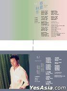 REVISIT (CD + 海报)