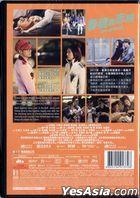 Love Off the Cuff (2017) (DVD) (Hong Kong Version)