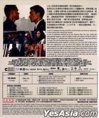 風暴 (2013) (Blu-ray) (香港版)