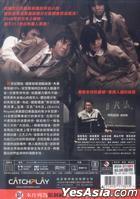 Battle Royale (DVD) (Taiwan Version)