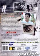 I Miss U (DVD) (English Subtitled) (Hong Kong Version)