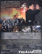 Shaolin (2011) (Blu-ray) (English Subtitled) (Hong Kong Version)