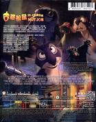 The Nut Job (2014) (DVD) (Hong Kong Version)