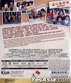 Sunny (2011) (Blu-ray) (Hong Kong Version)