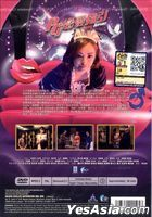 PG Love (2016) (DVD) (Malaysia Version)