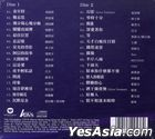 Absolute Voice Memories (2CD)