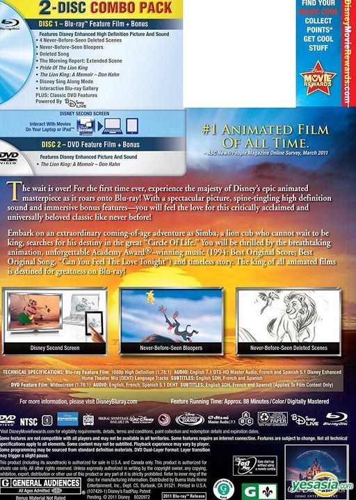 Yesasia The Lion King 1994 Dvd Blu Ray Combo Diamond Edition Us Version Dvd Walt Disney Home Entertainment Western World Movies Videos Free Shipping North America Site