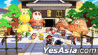 Paper Mario: The Origami King (Asian English / Chinese / Japanese Version)