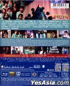 茄哩啡事务所 (2019) (Blu-ray) (香港版)