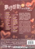 One From The Heart (DVD) (Part III) (TVB Program)