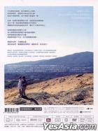 Touch Of The Light (2012) (DVD) (English Subtitled) (Deluxe Edition) (Taiwan Version)