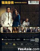 American Hustle (2013) (Blu-ray) (Hong Kong Version)