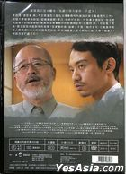 Invisible Justice (2019) (DVD) (Taiwan Version)