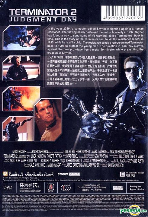 Yesasia Terminator 2 Judgment Day 1991 Dvd Extended Version Hong Kong Version Dvd Edward Furlong Linda Hamilton Panorama Hk Western World Movies Videos Free Shipping North America Site