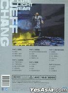 穿越时空 只为遇见 张信哲 还爱光年 世界巡迴演唱会 (Blu-ray)