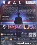 Real (2017) (Blu-ray) (Hong Kong Version)
