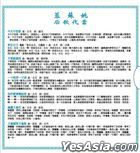 Dang Dai Ge Hou -  Yao Su Rong /  Yu Nu Ju Xing -  Deng Li Jun (2 Picture CD)