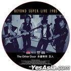 """Beyond Super Live 1985 (2 x 3""""CD) (Limited Edition)"""