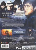 Soo (DVD) (Thailand Version)