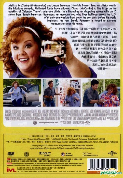 Yesasia Identity Thief 2013 Dvd Hong Kong Version Dvd Jason Bateman Melissa Mccarthy Intercontinental Video Hk Western World Movies Videos Free Shipping North America Site