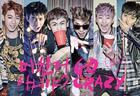 2PM Vol. 4 - Go Crazy (Grand + Normal Edition) + 2 Posters in Tube (Grand + Normal Edition)