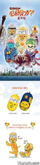 New Journey to the West 7 Galaxy Buds Case (Shinmyohan)