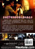 我們停戰吧 (2015) (DVD) (台灣版)