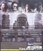 Confession Of Pain (Blu-ray) (Hong Kong Version)
