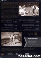Different Path, Same Way (2012) (DVD) (Hong Kong Version)