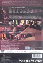 Magazine Gap Road & Tai Tai (DVD) (Hong Kong Version)