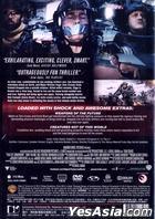 Edge of Tomorrow (2014) (Blu-ray) (Hong Kong Version)
