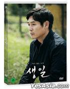 Birthday (DVD) (Korea Version)