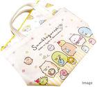 Sumikko Gurashi 2 Way Lunch Bag (Neko no Kyodai)