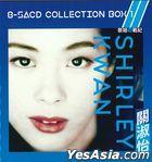 關淑怡.歌姬の戰紀 8-SACD Collection Box 1 (限量編號版)