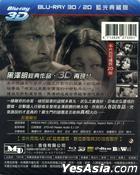 Rashomon (1950) (Blu-ray) (3D + 2D) (English Subtitled) (Taiwan Version)