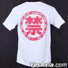 AHO研究所 : ORT-00140 禁欲 T-Shirt (白色)(Size:S)