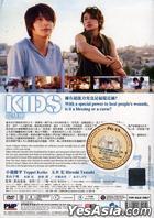 Kids (DVD) (English Subtitled) (Malaysia Version)