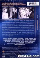 The Swan (1956) (DVD) (US Version)