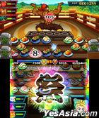 超回轉 壽司Striker The Way of Sushido (3DS) (日本版)