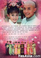 New My Fair Princess (2011) (DVD) (Part I) (Ep.1-36) (Taiwan Version)
