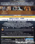The Hobbit: The Battle of the Five Armies (2014) (Blu-ray) (4-Disc Steelbook Limited Edition) (Taiwan Version)