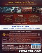 The Hobbit: The Desolation of Smaug (2013) (Blu-ray) (2D + 3D) (5-Disc Extended Edition) (Taiwan Version)